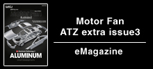 Motor Fan ATZ extra issue3